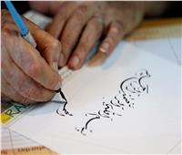 حكايات| كوارث «الخط العربي».. أخطاء في أوراق رسمية
