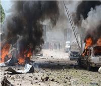 إصابة 7 في انفجار قنبلة في مقديشو