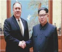 وزير الخارجية الأمريكي سيسافر إلى كوريا الشمالية الخميس للقاء «كيم»