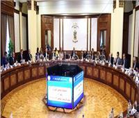 مستندات| «تحسين معيشة المصريين».. أهم أهداف برنامج «حكومة مدبولي» أمام البرلمان