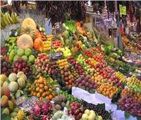 ننشر«أسعار الفاكهة» في سوق العبور اليوم