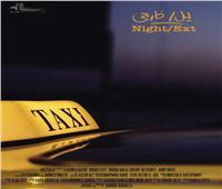 مهرجان القاهرة السينمائي يعلن عن أول أفلامه