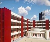 البرلمان يوافق على قرض لدعم المدارس اليابانية