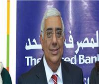 المصرف المتحد: مبادرة «المركزي» للمتعثرين تنعش التجارة