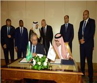 اتفاقية بين الأكاديمية العربية للنقل البحري ومنظمة السياحة العربية