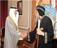البابا تواضروس يستقبل سفير السعودية في الكاتدرائية المرقسية