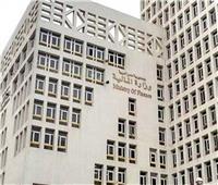 بالمستندات  «المالية» تعلن تفاصيل قواعد صرف العلاوات الخاصة والاستثنائية