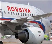 وزارة الطوارئ الروسية مستعدة لمساعدة تايلاند في إنقاذ الطلاب العالقين في كهف