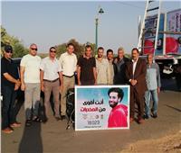 70 لافتة بصورة محمد صلاح في حملة لمكافحة الإدمان بالوادي الجديد