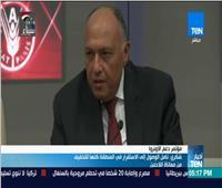 سامح شكري: ألمانيا أسهمت في استقرار مصر