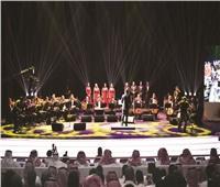 بالفيديو والصور  حفل مميز لفرقة «الأوبرا المصرية» في السعودية