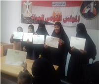 «قومي المرأة» يمنح 700 شهادة أمان للسيدات الأكثر احتياجا بالإسكندرية
