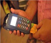 الحكومة تكشف حقيقة حذف مواطنين من البطاقات التموينية