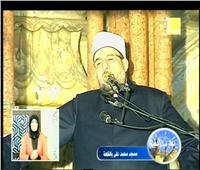 فيديو  وزير الأوقاف يبرز « الفهم المقاصدي للسنة النبوية » بخطبة الجمعة
