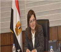تفاصيل لقاء وزيرة التخطيط مع ممثلي غرفة التجارة والصناعة الفرنسية بالإسكندرية