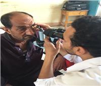 «عنيك في عنينا» توقع الكشف الطبي على 1500 حالة بالغربية