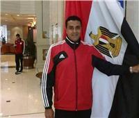 اتحاد الكرة ينعي مدرب حراس مرمى منتخب مصر السابق