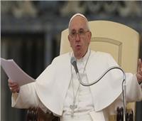 بابا الفاتيكان يدعو إلى «التضامن والرحمة» في التعامل مع المهاجرين