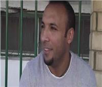 أيمن عبدالعزيز مساعدًا للمدير الفنى لقطاع الناشئين بالزمالك
