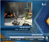 بالفيديو  تفاصيل الهجوم على مقر وزارة الداخلية الصومالية