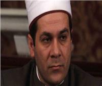 قرار مفاجئ من وزارة الأوقاف في حق الشيخ مظهر شاهين