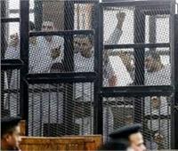 بدء مرافعة الدفاع في محاكمة 32 متهمًا بـ«خلية ميكروباص حلوان»