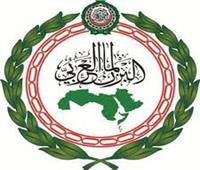 البرلمان العربي: نقف مع تونس في حربها على الجماعات الإرهابية