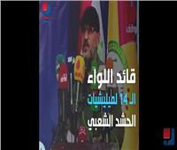 شاهد|«الحوثي» يستغيث بمليشيات إيران وحزب الله