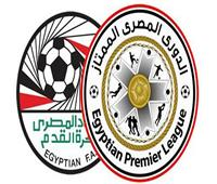 """تعرف على مباريات الدوري الممتاز المصري """"كاملة"""" لموسم 2019/2018"""