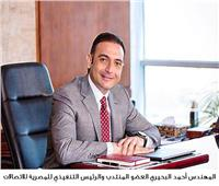 المصرية للاتصالات تصنف من أفضل 5 شركات بمجال علاقات المستثمرين