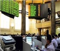 ارتفاع مؤشرات البورصة المصرية في بداية التعاملات اليوم