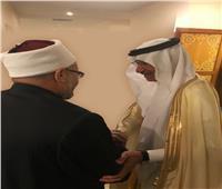 «أمين منظمة التعاون الإسلامي» يستقبل مفتي الجمهورية بجدة