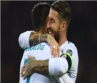 راموس لـ«رونالدو» عقب رحيله: جماهير ريال مدريد ستتذكرك دائما