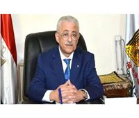 نتيجة الثانوية العامة| وزير التعليم يعلن أسماء الأوائل بعد اعتماد النتيجة اليوم