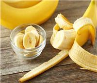 تعرفي على فوائد الموز لعلاج الاكتئاب وتقوية الذاكرة