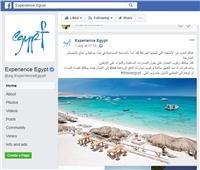 باللغة العربية الفصحى.. «تنشيط السياحة» تخاطب الأجانب على فيسبوك!