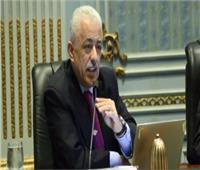 طارق شوقي: ظاهرة تسريب الامتحانات « ماتت» ولا يوجد «شاومينج»