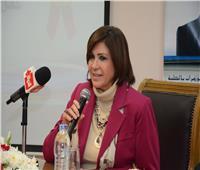 «القومي للمرأة» يهنئ سوزان القليني لحصولها على جائزة العلوم التربوية