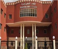 القومي للمراة يهنئ وجيدة عبدالرحمن على جائزة العلوم الطبية