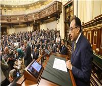 البرلمان يمنح الثقة لحكومة «مدبولي».. الأحد