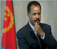 رئيس إريتريا يصل إلى إثيوبيا في زيارة تستمر 3 أيام