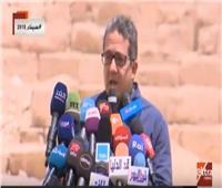 بالفيديو | وزير الأثار يعلن عن كشف أثري بجبانة سقارة