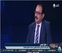 فيديو |فهمي: إسرائيل تخشي الجهود المصرية للتقريب بين الفصائل الفلسطينية