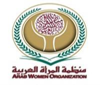 عائشة بنت خلفان تزور مقر منظمة المرأة العربية بالقاهرة