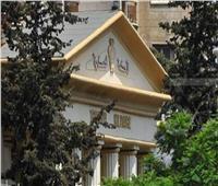المحكمة العسكرية تقضي بأحكام ما بين المؤبد والبراءة للمتهمين بخلية «العقاب الثوري»