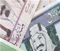 تعرف على «سعر الريال السعودي» في 5 بنوك