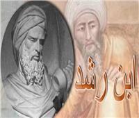 «ابن رشد بين الشريعة والحكمة» .. أحدث إصدارات هيئة الكتاب