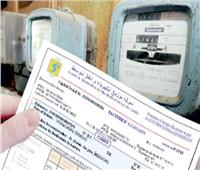 «الكهرباء»: نتلقى شكاوى المواطنين عبر 7 أرقام بـ«واتس اب»