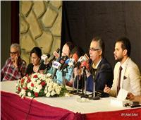 بالصور..المؤتمر الصحفي لمسرحية «حدث فى بلاد السعادة» بمسرح السلام