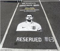 صور لاعبي إنجلترا مرسومة على الطرقات بعد إنجاز مونديال روسيا